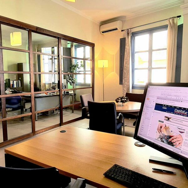 Exelixis - Σύμβουλοι Διοίκησης & Ανάπτυξης
